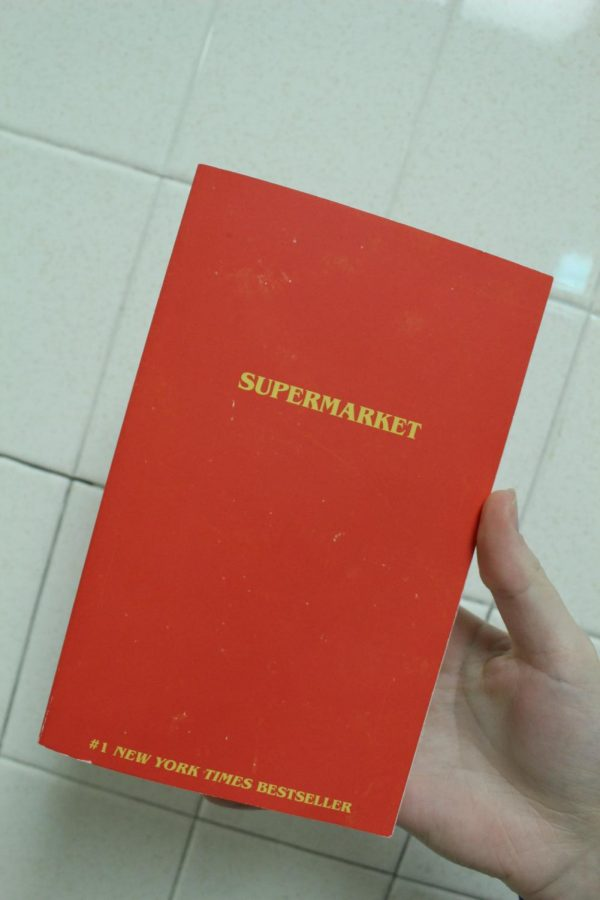 Grammy award winning musician Logic's novel 'Supermarket' is a surprising, thrilling read.